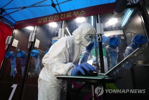 '동안교회-PC방' 확진 2명 늘어 26명…서울 최소 265명(종합)
