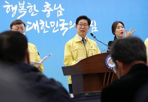 대전·세종·충남, 코로나19 생계곤란층 생활안정자금 지원(종합)