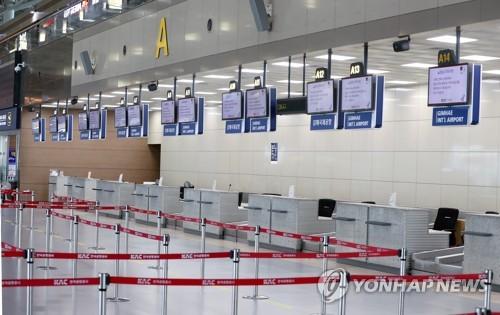 김해공항도 국제선 모두 멈추나…내주 국내 항공사 운항 중단