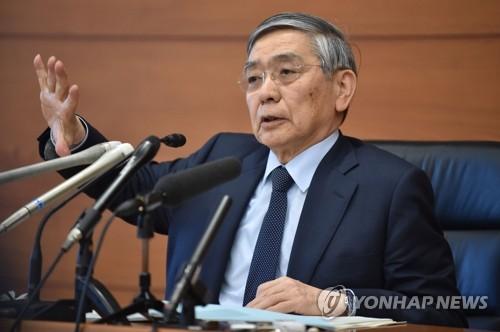 """일본은행 총재 """"필요하면 추가 금융완화 조치 강구"""""""
