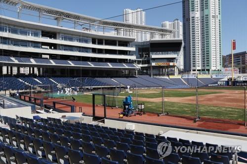 프로야구 NC '코로나19 의심' 2군 선수 '음성' 판정