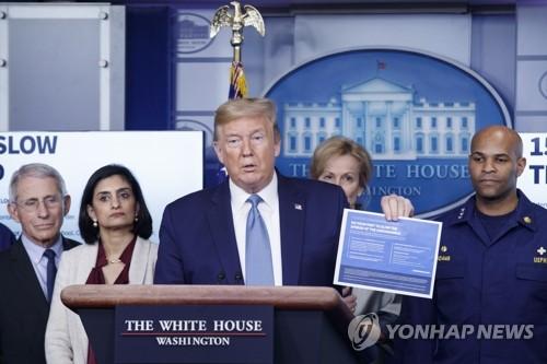 """중국, 트럼프 '중국 바이러스' 발언에 """"잘못 바로잡아야"""""""
