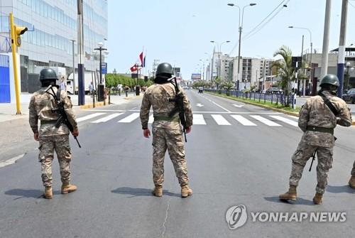 """39개국이 국적불문 '빗장'…정부 """"봉변당할 수 있어·여행 자제"""""""