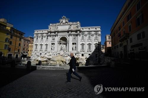 코로나19 대응 전략 '4국 4색'…韓·中·伊·英 사례 비교