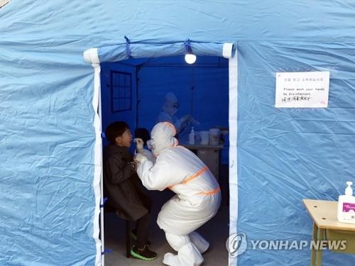 베이징, 일본 등 10개국 코로나19 심각 국가에 추가