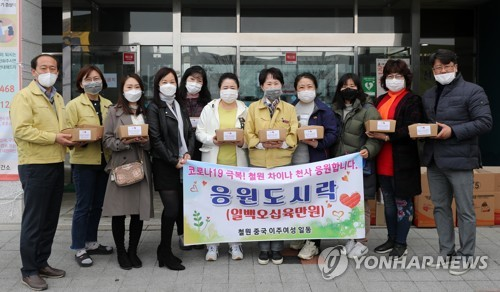 """""""한국 힘내세요"""" 중국 결혼이주여성들, 방역당국에 응원 도시락"""