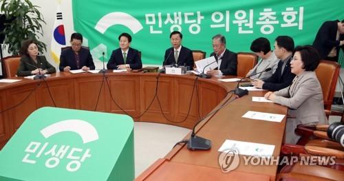 """민생당 의총 """"비례연합정당 참여"""" 밝혔지만…최고위 추인 불투명(종합)"""