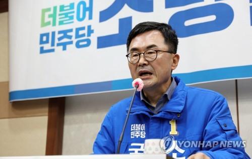 민주당 소병철, 순천·광양·곡성·구례갑 출마 선언
