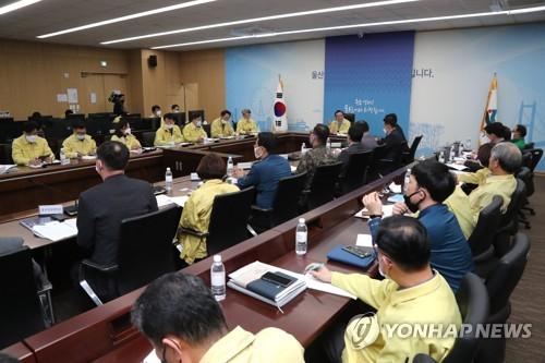 울산서 부부 코로나19 양성 판정…확진자 총 30명(종합)