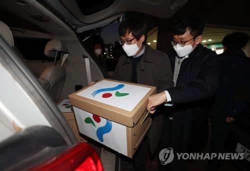 서울시, 신천지 상대로 고발 이어 손해배상 소송 제기