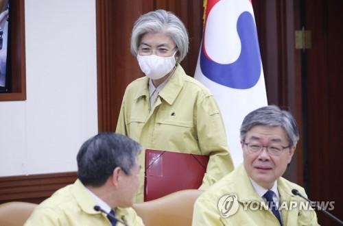 외교도 '사회적 거리두기'…주한외교단에 행사 자제 권고