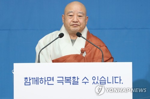 원행스님, 한국종교인평화회의 대표회장 취임