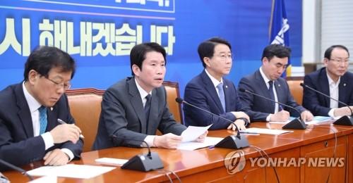 """민주 """"모든 대책 테이블에 올려 논의""""…김두관 """"100조 풀어야""""(종합)"""