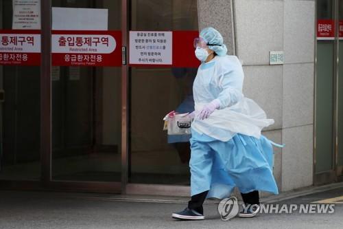 19일 오후 6시 기준 서울 확진자 누계 298명…당일 신규 16명