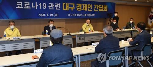 """대구 찾은 홍남기 """"피해업종·분야에 최대한 신속히 자금전달"""""""