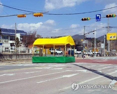 충북 강풍 피해 잇따라…일부 선별진료소 운영 중단(종합)