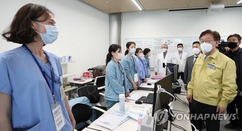 경기도 생활치료센터, 용인 한화생명 연수원서 첫 가동(종합)