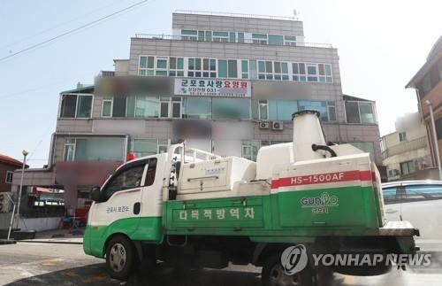 '집단격리' 군포 효사랑요양원 2명 추가 확진…총 7명(종합)