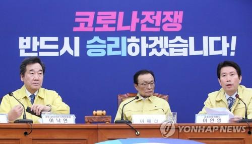 """민주, 열린민주 '의외의 약진'에 긴장…""""비례투표는 시민당에""""(종합)"""