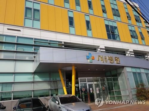 경산 서요양병원 확진자 2명 사망…국내 총 131명