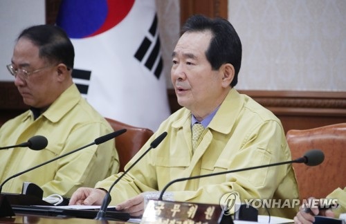 [재산공개] 정총리 재산 50억5천만원…전년 대비 9천만원 늘어