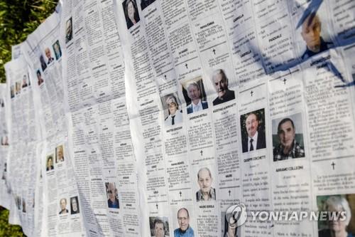 이탈리아 하루 사망 다시 700명 넘게 증가…총 6천820명(종합)