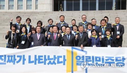 """정봉주 """"민주와 총선까지 전략적 이별""""…김의겸 """"빨리 한몸돼야""""(종합3보)"""