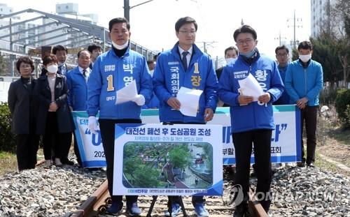 """통합당 대전시당 """"민주 후보들 선로 무단침입…안전불감증"""""""