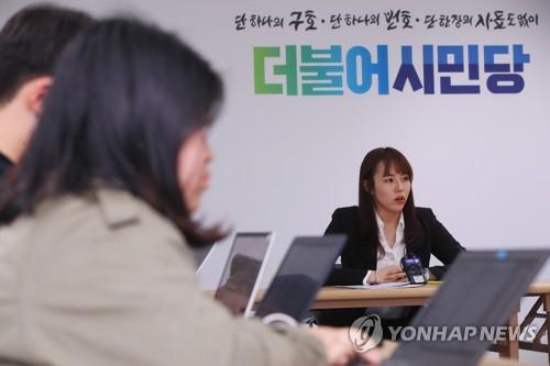시민당, 소수정당 절반 이탈…비례후보 '졸속 검증' 리스크도(종합)