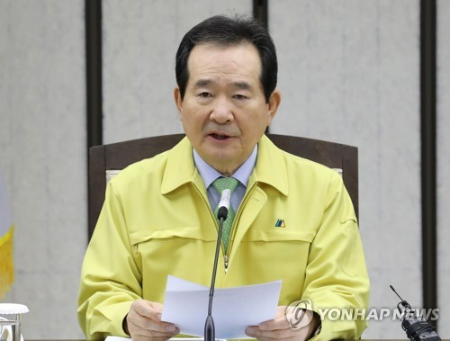 """정총리 """"자가격리 위반시 무관용…고발조치·강제출국""""(종합)"""