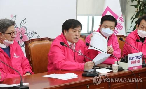 """통합당 """"경찰·선관위, 노골적 민주 편들기""""…'선거방해' 성토(종합2보)"""