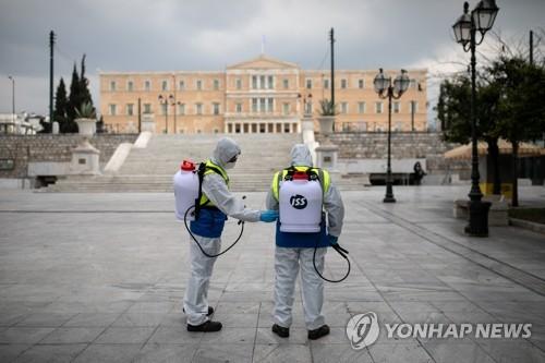 """그리스 정부 """"코로나19로 올해 경제 1∼3% 수축할 것"""""""
