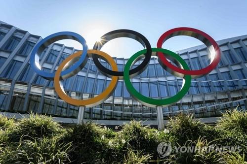 1년 연기된 도쿄올림픽…'도핑 징계'도 1년 연장되나