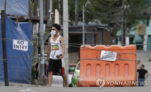코로나19 확산 아시아 각국, '사회적 거리 두기' 강화