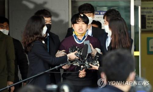 '박사방' 유료회원 색출 본격화…경찰, 암호화폐 거래자료 확보