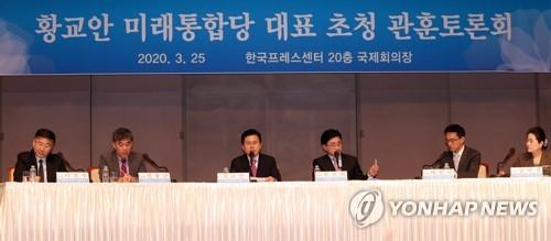 """황교안, 미래한국 공천명단 재배치에 """"선 넘은 논의 없었다""""(종합)"""