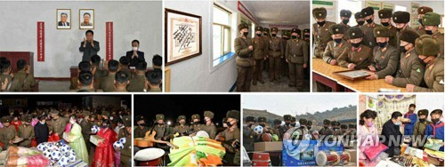 북한 노동당 양대 핵심조직, 포사격경기 우승 포병대대 축하방문(종합)