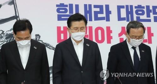 """통합당 """"이념·진영에 매몰된 문재인 정권…선거로 심판해야"""""""
