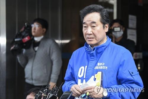 """총선 후보등록 시작…여 """"국민 지킨다""""·통합당 """"바꿔야 산다""""(종합)"""
