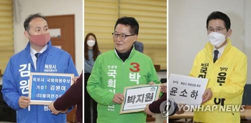 """전남 격전지 목포서 여야 후보들 출사표…""""내가 적임자"""""""
