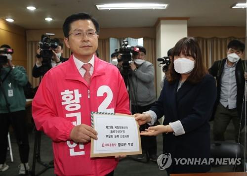 대전찾은 황교안, 법조계 후보 응원…'전두환 재판' 장동혁 격려