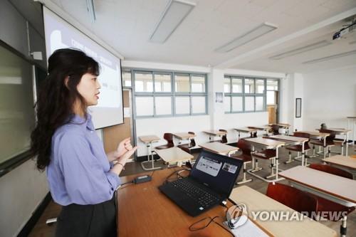 학교 확진자 나오면 원격수업…실시간 수업태도 학생부 반영
