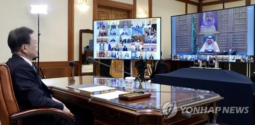화상으로 모인 G20의 '코로나 공조'…문 대통령 집무실서 참여