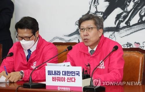 """통합당, '서해수호의 날' 맞아 """"근거없는 평화론"""" 공세"""