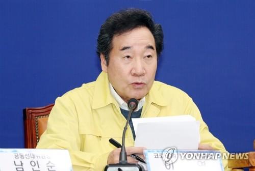 """손 잡은 민주·한국노총 """"노동존중 사회 건설에 함께 노력"""""""