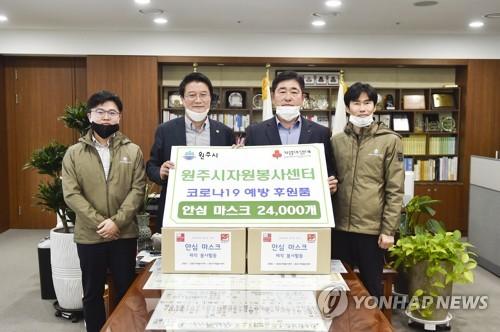 원주시, 취약계층·임신부 등에 안심 마스크 지원