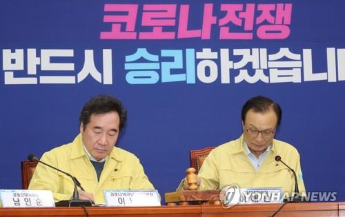 """이해찬 """"디지털 성범죄와 전쟁…5월 국회 내 관련법 처리""""(종합)"""