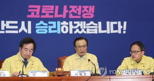 """금주말 재난소득 당정협의…민주 """"국민 50∼70%에 현금성 지원""""(종합)"""