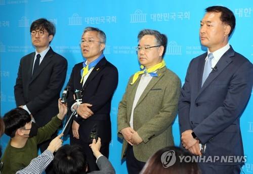 """열린민주, '檢총장→청장' 변경공약…""""총장이라 장관에 맞섰다"""""""
