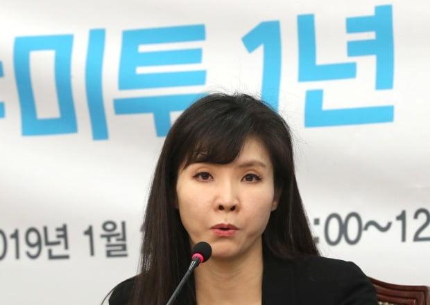 """'미투 폭로' 서지현 검사가 텔레그램 n번방 사건에 대해 """"예견된 범죄, 국가위기 상황""""이라고 분노했다. /사진=연합뉴스"""